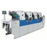 Buy cheap HL-474 564 624 light type four color offset press machine from wholesalers