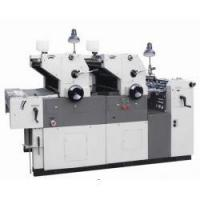 Buy cheap Two color offset machines HL47D/56D/62D (NP is optional) product