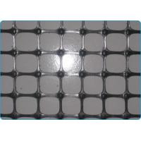 Buy cheap Geogrid Plastic Geogrid from wholesalers