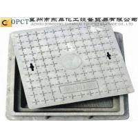 Buy cheap Double layer square FRP manhole cover from wholesalers