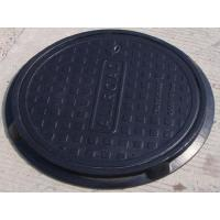 Buy cheap Round type manhole cover from wholesalers