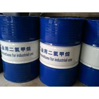 Buy cheap organic materia Dichloromethane from wholesalers