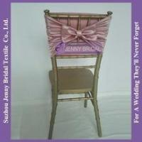 Buy cheap C320A elegant stretch satin blush pink wedding chair cover wholesale from wholesalers