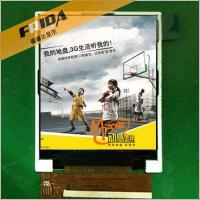 Buy cheap 1.44 inch, 128*128 2.0 inch TFT LCD 220*176 Dots from wholesalers