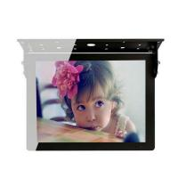 Buy cheap 19 Full Color Bus Android Display from wholesalers