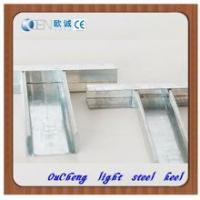 Buy cheap 2016 Galvanized metal furring channel light steel keel sizes from wholesalers