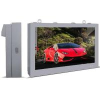 "Buy cheap 42"" Waterproof LCD Outdoor Monitor product"
