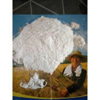 Buy cheap Potassium sulfata  Agricultural Chemical 98% Factory Price Potassium Sulphate from wholesalers