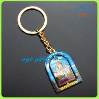 Russia Moscow Souvenir Keychain