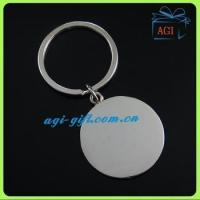 Buy cheap round metal keyring product