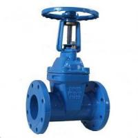 Buy cheap Soft Seal Gate Valve from wholesalers