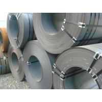 Buy cheap Steel HOME Hot rolled steel coils from wholesalers