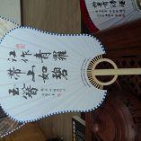 Buy cheap Bamboo Craft Bamboo Fan from wholesalers