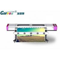 Buy cheap 1.6m Large format GALAXY printer product