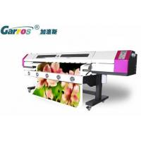 Buy cheap Galaxy UD-161LC Inkjet Printer from wholesalers