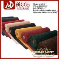 Buy cheap Anti Slip PVC Coil Mat Roll WIthout Back from wholesalers