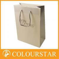 Buy cheap gloss laminated paper bags Lamination Paper Packaging Bag from wholesalers