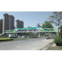Buy cheap Steel Truss Bridge from wholesalers