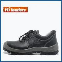 Buy cheap 2016 New Famous brand Construction S1P Safety Shoes for Men from wholesalers