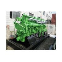 Buy cheap MWM natural Generator from wholesalers