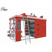 Plastic machine Six-Colour Flexographic Printing Machine