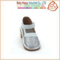 Buy cheap squeaky shoes Hot selling children squeaky shoes funny silver baby summer sandals from wholesalers