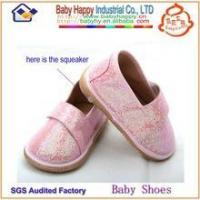 Buy cheap squeaky shoes Hot sale wholesale pink baby musical shoes from wholesalers