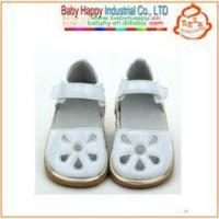 Buy cheap wholesale colorful kids petal squeaky shoes from wholesalers