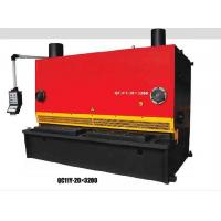 Buy cheap swing shear QC11Y series hydraulic guillotine shear from wholesalers