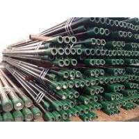 "Buy cheap 73mm API water well drill pipe,2 7/8"" oil well drilling tubing casing pipe product"