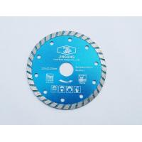Buy cheap Sintered Turbo Diamond Saw Blade 125 X 22.23mm from wholesalers