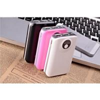 Buy cheap 5400mAh-7800mAh Power Bank from wholesalers