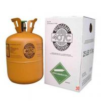 Buy cheap HFC Refrigerant HFC R407c Refrigerant with 99.8% Purity from wholesalers