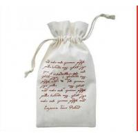 Buy cheap bridesmaid gift bags cheap gift bags cloth gift bags from wholesalers
