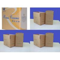 Buy cheap Ecofriendly Kraft Paper Box from wholesalers