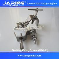 Buy cheap Jaring Stone Cladding Fixings Cladding Fixing System from wholesalers