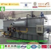 Buy cheap DAF Paper mill waste water treatment equipment from wholesalers