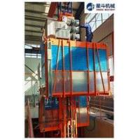 Buy cheap Frequency Inverter Construction building material and passenger elevator from wholesalers