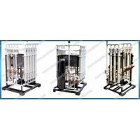 Buy cheap Water Treatment System 5th Hollow fiber ultrafiltration unit product