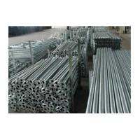 Buy cheap Q235-Q345 Construction Cuplock Scaffold from wholesalers