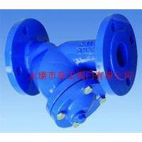 Buy cheap Cast Iron Strainer (ANSI) Model:#MT4-C125 (Full Port) Spec:Class 125 from wholesalers