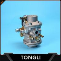 Buy cheap CNG/LPG KIT COMPONENTS CNG REDUCER CTJF from wholesalers