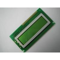 Buy cheap COB LCD Module from wholesalers