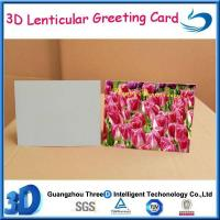 Buy cheap 3D Poster Greeting Card from wholesalers