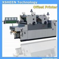XSHEEN Strong Quality digital two color offset press