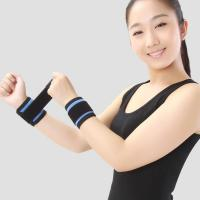 Buy cheap Sport brace tourmaline magnetic wrist guard support AFT-H004 from wholesalers