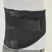 Buy cheap Orthopedic Back Support Belts AFT-Y015 from wholesalers