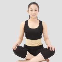 Buy cheap Winter Self-heating lumbar brace waist support belt AFT-Y011 from wholesalers