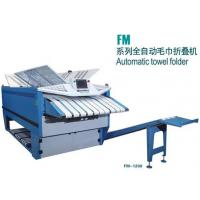 Buy cheap Automatic Towel Folder FM-1200 from wholesalers