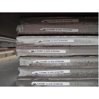 Buy cheap Steel Plate AH36 Marine Steel Plate from wholesalers